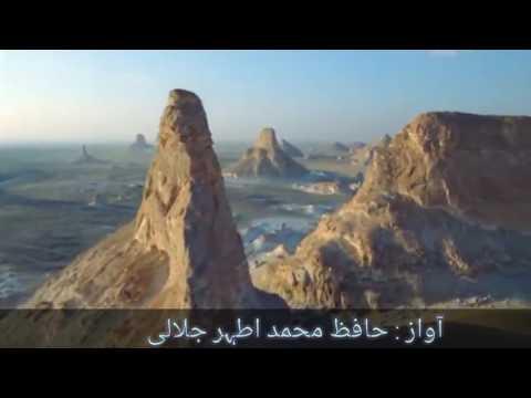 نعت  میں تو امتی ہوں آواز  حافظ محمد اطہر جلالی   سنیں اور شیئر کریں