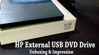 HP External DVD Drive Unboxing & Impression | Best Budget External DVD Drive?
