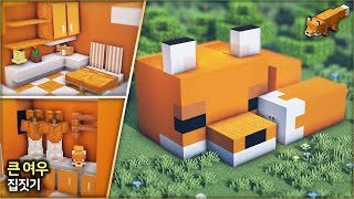 ⛏ Minecraft Easy Build Tutorial ::  Cute Fox House & Interior