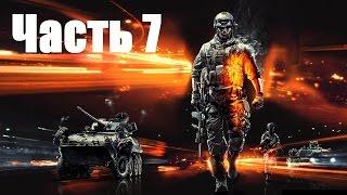 Проходження Battlefield 3 - Частина 7: Гримить грім
