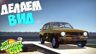 видео Автомобильный капот New Action