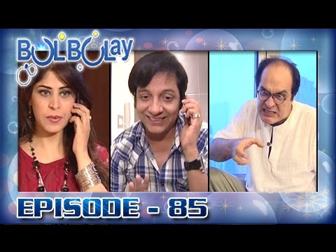 Bulbulay Ep 85 - Nabeel Dubai Mein Bhi Nahi Sudhra
