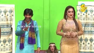 Sajan Abbas and Vicky Kodu With Nida Choudhary New Stage Drama Haan Ya Naa Full Comedy Clip 2019