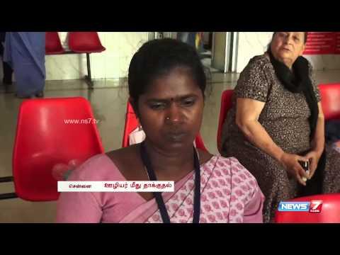 Woman ration shop staff attacked | Tamil Nadu | News7 Tamil |