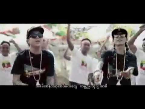 Myanmar SEA Games 2013 Song (Snare)
