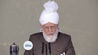 This Week With Huzoor - 13 September 2019