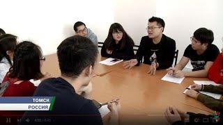 Китайский учитель русского языка в ТГПУ