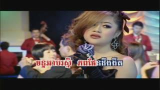 Yum Os Teuk Pnek   Kanha (RHM 120) thumbnail