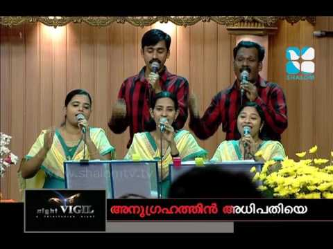 Anugrahathin Adhipathiye- Night Vigil filler Song