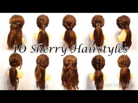 中長髮必學10種快速簡易蓬鬆低馬尾加浪漫公主頭綁法髮型造型教學