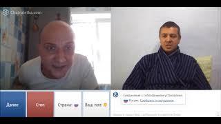 Россиянин бухает водяру и орет про вторжение Америки чатрулетка Иван Проценко