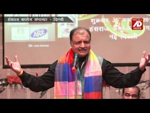 Kavi Rajesh Chetan