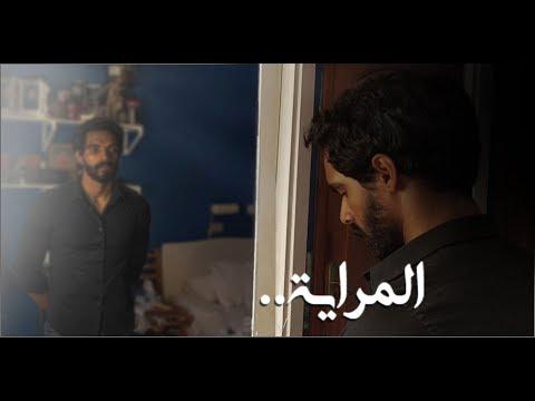 The Mirror - المراية | عمر شرقي Omar Sharky