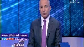 برغش: يجب إخضاع قرارات الوزراء فى اللحظات الأخيرة للأجهزة الرقابية.. فيديو
