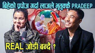 गीत हिट भएपछी मख्ख, पानीमा डुब्दा पर्यो फसाद | MASTI & GUF With Pradeep Tamang, Alisha Sharma |