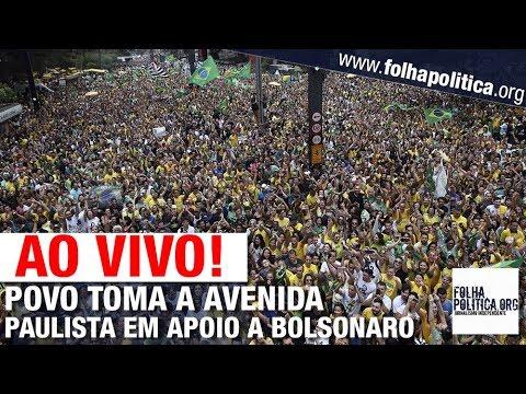 AO VIVO: POVO TOMA A AVENIDA PAULISTA EM DEFESA DE BOLSONARO, CPI LAVA TOGA, AMAZÔNIA, IMPEACHMENT