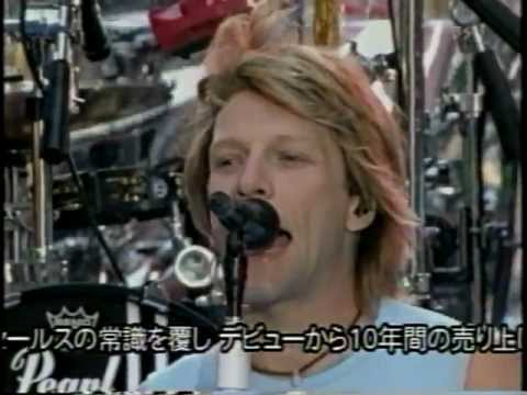 Bon Jovi - It's My Life (Times Square 2002)