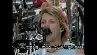 Download Mp3 Bon Jovi - It's My Life  Times Square 2002