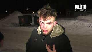 Сосед убил ножом картежника, ул  Павла Корчагина  Место происшествия 28 01 2019