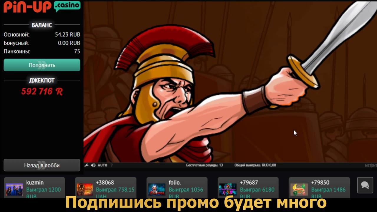 15 Free spins Victorious (Netent) в новом казино new casino 2020