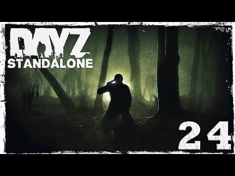 Смотреть прохождение игры [Coop] DayZ Standalone. #24: Руины старого замка.