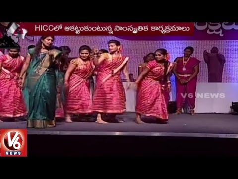 Telangana Cultural Song Performance At TS Formation Day Celebrations At HICC || V6 News