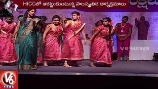 Telangana Cultural Song Performance At TS Formation Day Celebrations At HICC || V6 News