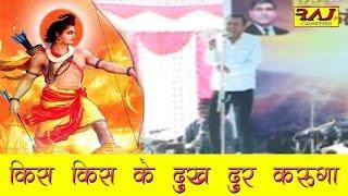 Download Kis Kis Ke Dukh Dur Karunga || Haryanvi Song || Dehati Lok Geet MP3 song and Music Video