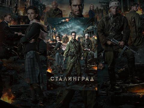 Сталинград (1943) фильм полный