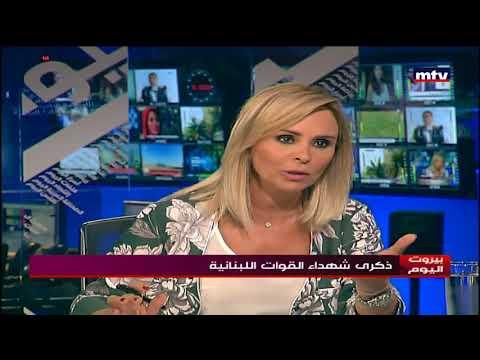 Beirut Al Yawm - 10/09/2017 - النائب جوزف المعلوف