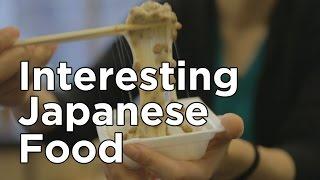 Uki Uki Japanese Lesson 19 - Interesting Japanese Food