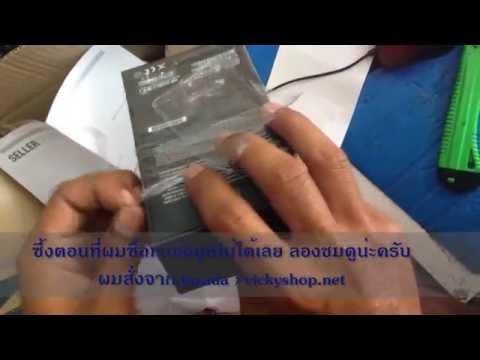 รีวิว Iphone5 Refurbished Lazada Thailand