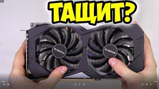 оБЗОР И ТЕСТ самой дешевой GeForce RTX 2060 от Gigabyte