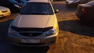 Срочный выкуп авто ! Выкупили Hyundai Accent 2004 год
