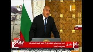 غرفة الأخبار| رئيس وزراء بلغاريا: اتفقنا على أن تضم اللجنة المشتركة جميع وزراء البلدين