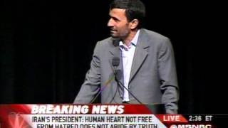 Repeat youtube video Mahmoud Ahmadinejad Speech to Columbia University 24 September 2007