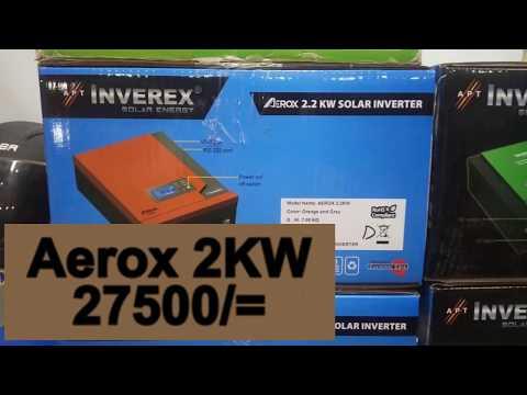 1KW 2KW 3KW 5KW Solar Inverter latest Price 2019 || Inverex Aerox Solar Inverter Price 2019 ||