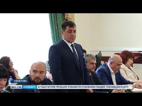 Стало известно о двух назначениях в администрации Кемеровской области