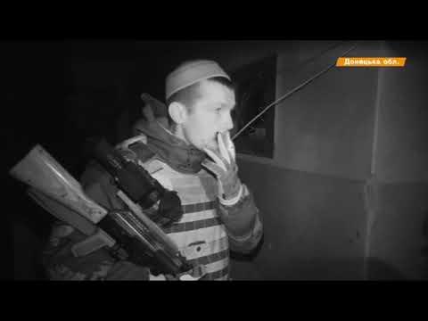 Боевики открыли огонь по бойцам АТО из ружей для бизонов
