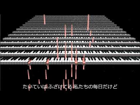 ぐるぐるカーテン / 乃木坂46(ピアノ演奏・midi伴奏&歌詞)