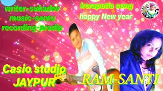 newkoraputiasong HAPPY NEW YEAR 2020 Happy New year 2019 2020 singer RAM and Santi Priya