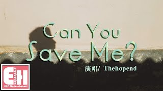 Thehopend - Can You Save Me?『不想再讓勇氣長眠,僅管我心裡在淌血。』【動態歌詞Lyrics】