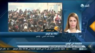 الحكومة التونسية تدرس فرض حظر التجول على البلاد