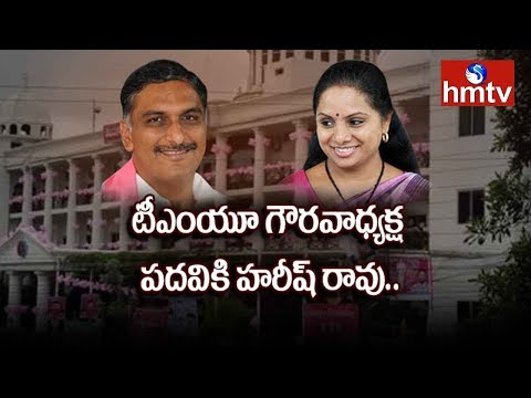 Download Reasons Behind Harish Rao Resignation To Rtc Trade