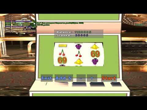 Схема казино samp rp калигула скачать игровые автоматы на айфон