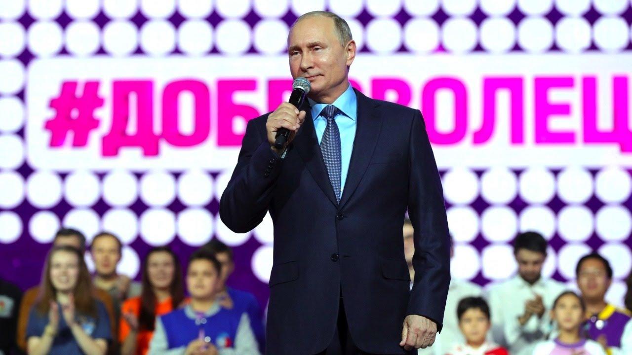 Встреча Владимира Путина с финалистами конкурса