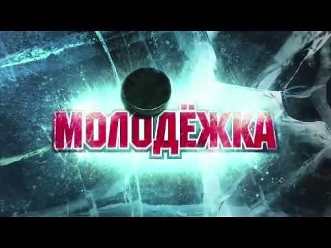 Сериал Молодежка 4 сезон — смотреть онлайн новые серии