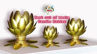 Best out of waste # candle holder || DIY Diwali/Christmas Home Decoration Ideas | diy Craft Ideas