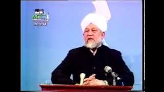 Friday Sermon 11 March 1994