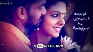 Sevanthi poovukkum Thenpandi kaatrukum song 🎶 whatsapp status tamil | tamil song 🎶 whatsapp status